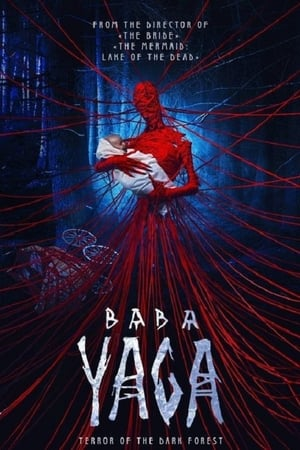 Baba Yaga: Terror of the Dark Forest (2020)