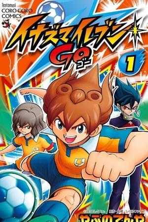 Inazuma Eleven Go vs Danball Senki W 2013