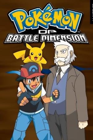 Pokémon Temporada 11