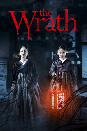 The Wrath (2018)