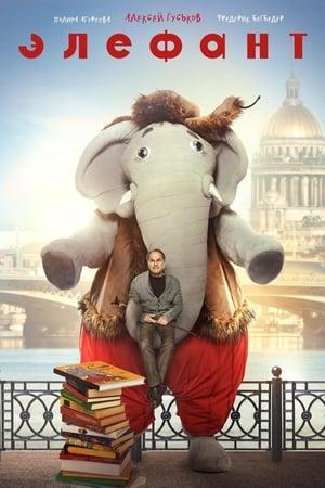Elefant (2019)