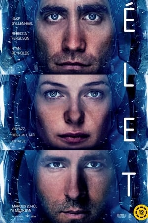 Poster of Élet