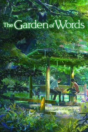 Kotonoha no Niwa (El jardín de las palabras) (2013)