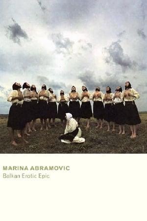 Balkan Erotic Epic - Single Channel Version (2005) — The