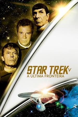 Jornada nas Estrelas V: A Última Fronteira (1989) Dublado Online