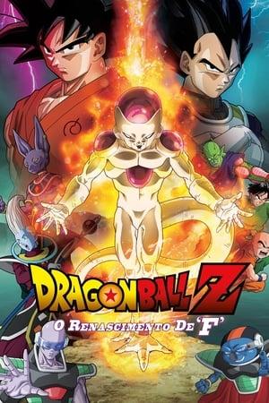 Assistir Dragon Ball Z: O Renascimento de Freeza online