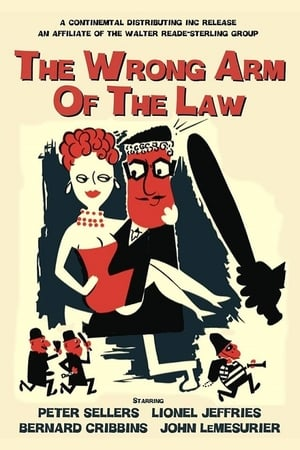 The-Wrong-Arm-of-the-Law-(1963)