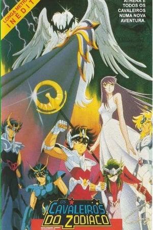 A Lenda dos Defensores de Atena (1988) Dublado Online
