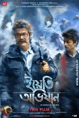 Yeti Obhijaan movie poster