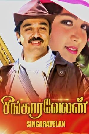 Singaravelan-(1992)