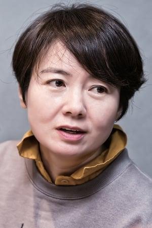 Hong Ji-young
