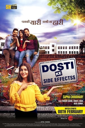 Dosti ke side effects (2019)