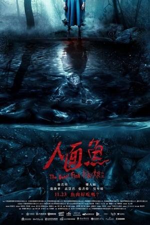 The Tag-Along: Devil Fish (2018) Legendado Online