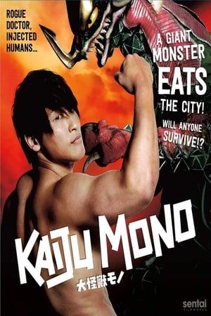 Kaiju Mono (2016)
