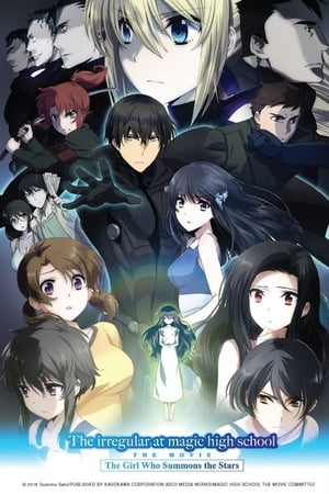 The Irregular at Magic High School The Movie