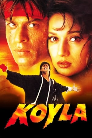 Koyla movie poster