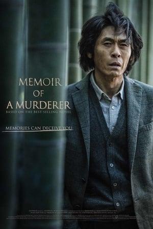 Memoir of a Murderer (2017) online subtitrat