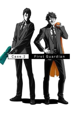 Psycho-Pass: Sinners of the System Case 2 First Guardian (2019)