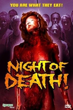 La nuit de la mort! (1980)