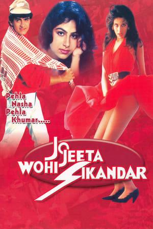 Assistir Jo Jeeta Wohi Sikandar online