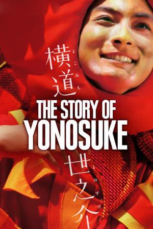 A Story Of Yonosuke