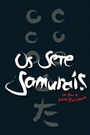 Assistir Os Sete Samurais online