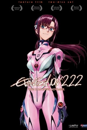 Evangelion: 2.0 You Can (Not) Advance