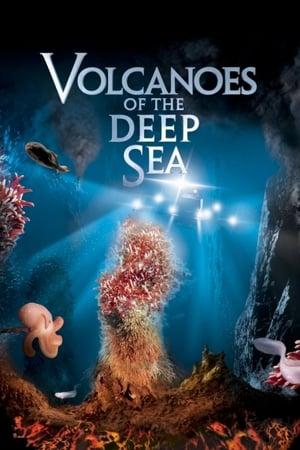 Image Núi lửa của biển sâu
