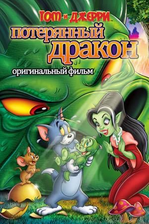 скуби ду фильм 3 часть на русском
