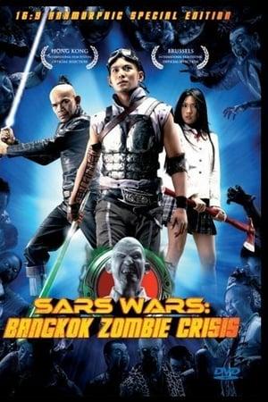 Sars-Wars:-Bangkok-Zombie-Crisis-(2004)