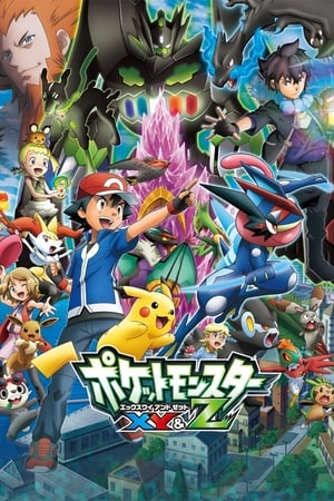 Pokemon XYZ  بوكيمون اكس واي زد