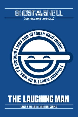 Ghost in the Shell: Stand Alone Complex – The Laughing Man (Video 2005)