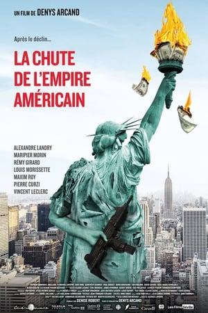Падіння американської імперії