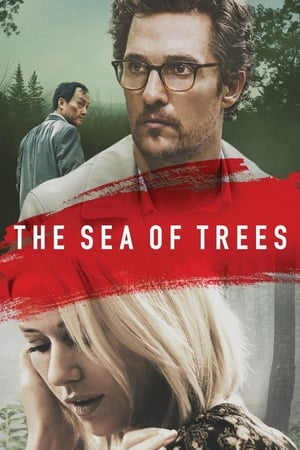 The Sea of Trees (2016) online subtitrat