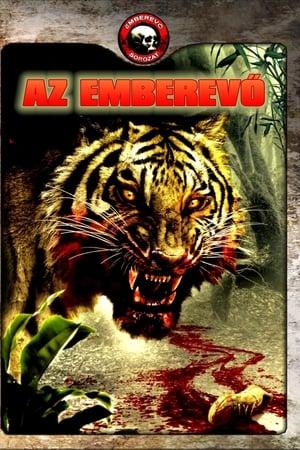 O Grande Predador (2007) Dublado Online