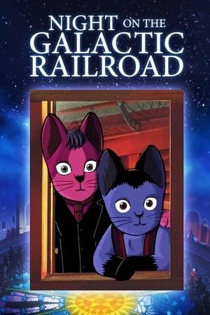 Kenji Miyazawa's Night on the Galactic Railroad (1985)