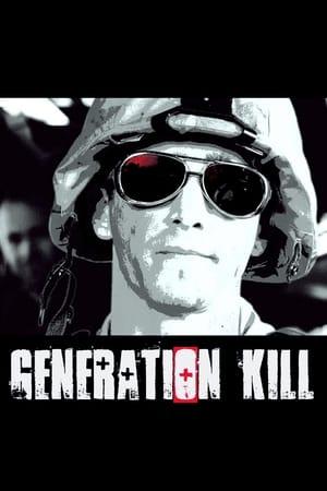 Покоління вбивць