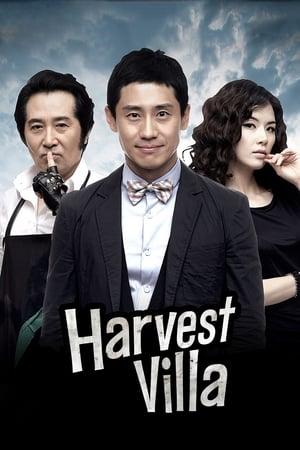 Harvest-Villa-(2010)
