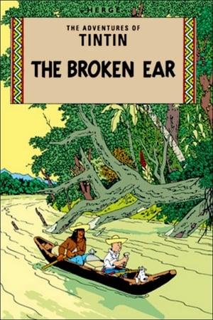 The-Broken-Ear-(1992)