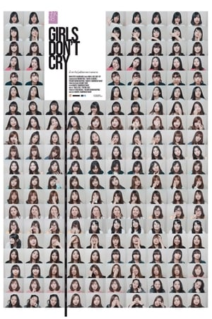BNK48 Girls Don't Cry – บีเอ็นเคโฟร์ตีเอต เกิร์ลดอนต์คราย