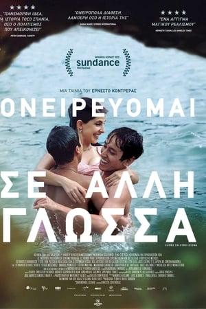 I Dream in Another Language (2018) Legendado Online
