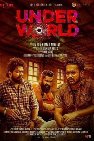 Under World (2019)