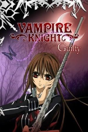 Vampire knight season 2 episode 2 sub : Abc the bachelorette