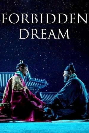 Forbidden Dream