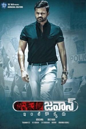 Jawaan movie poster