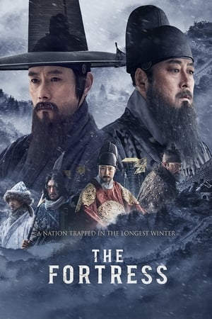 The Fortress (2017) online subtitrat