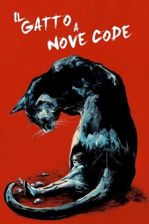 Кішка про дев'ять хвостів