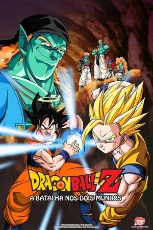 Dragon Ball Z: A Batalha Nos Dois Mundos (1993) Dublado Online