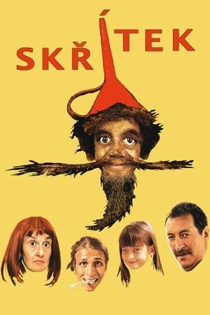 The-Gnome-(2005)