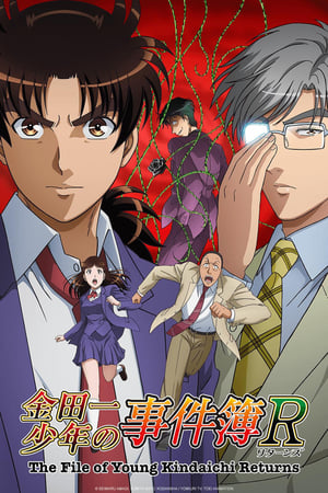The File of Young Kindaichi Returns 2nd Season